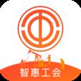 瓮安县总工会app最新官方版v00.02