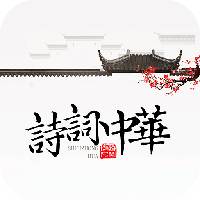 ��~中�Aapp安卓最新版v3.4.5