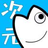 次元站app最新破解版v1.2.4