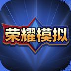 �s耀�_箱模�M器抽��2021版v1.0