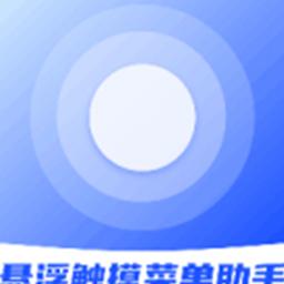 �腋∮|摸菜�沃�手app最新版v2.1.0