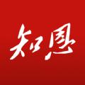 恩施日�笾�恩app最新版v1.1.1
