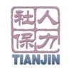 天津社保app官方手�C版v2.0.2