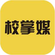 校掌媒app安卓免�M版