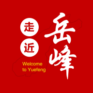 走近岳峰app官方版v1.0.8