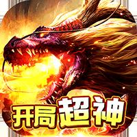 斗战封天开局超神福利版v1.0