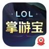 英雄�盟掌游��app最新版v6.1.5
