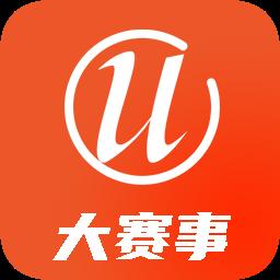 大赛事平台app最新版v1.0