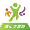 青少年体育app官方版v1.0.0