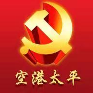 阳光党建手机app官方版v1.1.2