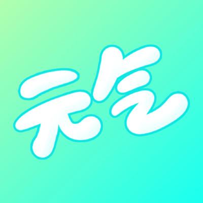 元气桌面app高清画质版v1.4.1