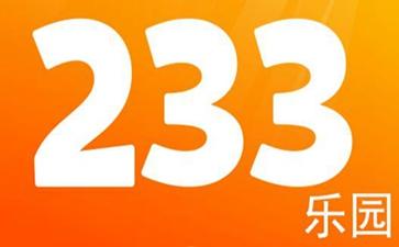 233乐园预览图