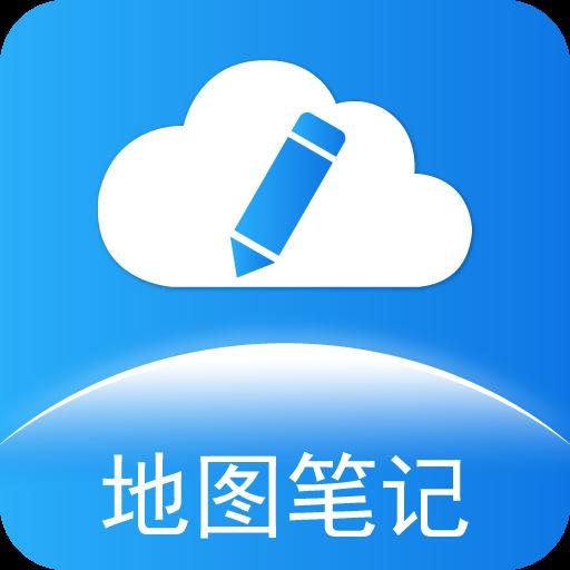 水经微图app官方安卓版v2.2.5