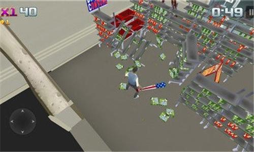 粉碎购物中心