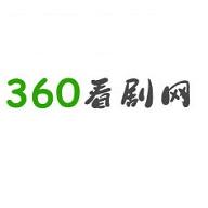 360看剧网app官方手机版v3.3.5