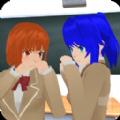 无双校园模拟器最新安卓版v2.01