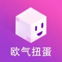 欧气扭蛋app最新官方版v1.0.10