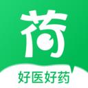 荷叶健康app最新安卓版