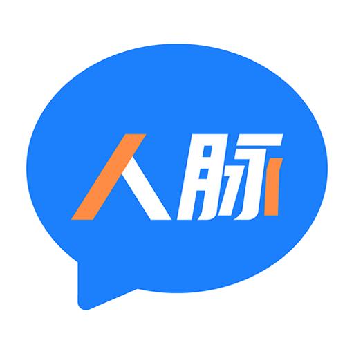 人脉星球app安卓最新版v2.0.2