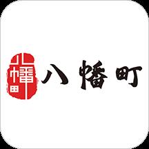 八幡町app最新安卓版v2.1.1