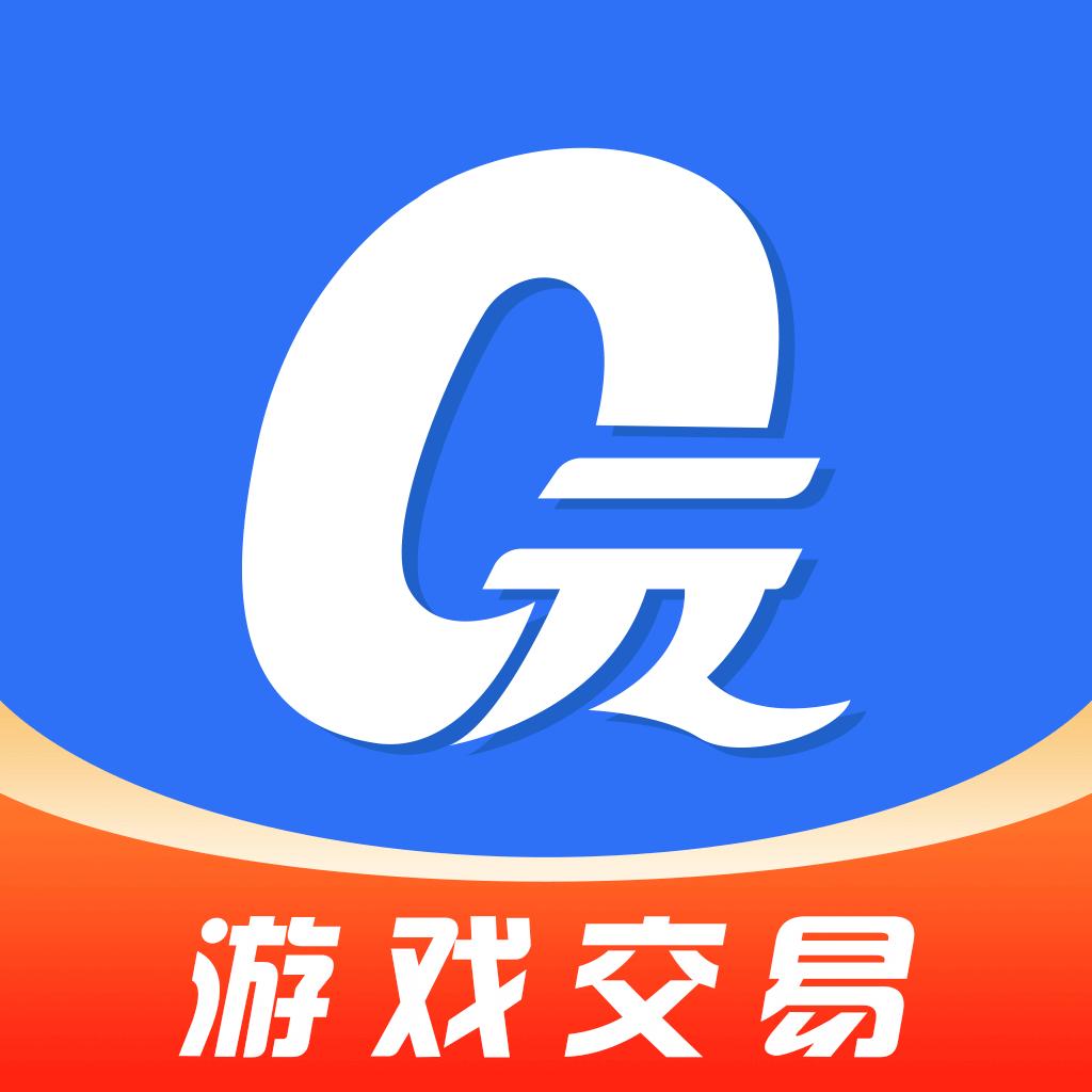 0元游戏交易app最新版v1.0.0