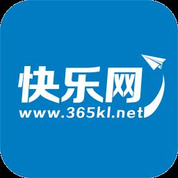 贵港快乐网app最新手机版v5.6.1
