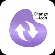 APP换图标app安卓最新版v1.0