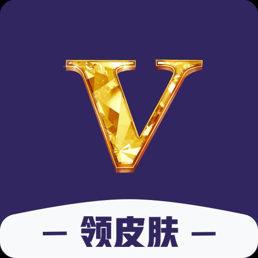 开心许愿星app最新版v1.0
