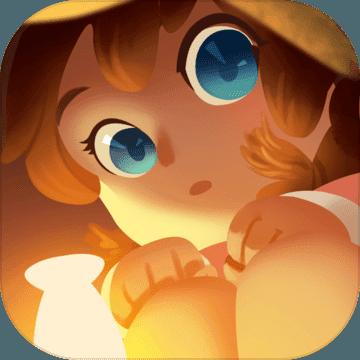 艾玛与守屋骑士官方正式版v0.0.4