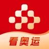 央视频全运会直播app最新版v2.2.1.51888